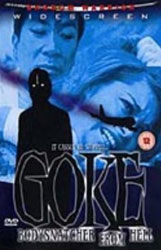 Goke, Body Snatcher from Hell Video Cover 1