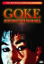Goke, Body Snatcher from Hell Video Cover 2