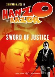 Hanzo The Razor Series Video Cover 1