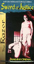 Hanzo The Razor Series Video Cover 6
