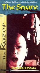 Hanzo The Razor Series Video Cover 7
