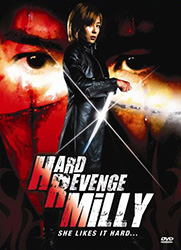 Hard Revenge, Milly Video Cover 1