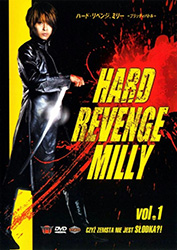 Hard Revenge, Milly Video Cover 3