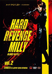 Hard Revenge, Milly Video Cover 4