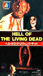the living hell
