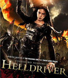 Helldriver Video Cover