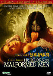 Horrors of Malformed Men Video Cover