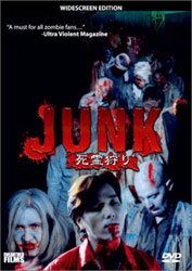 Junk Video Cover 3