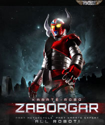 Karate-Robo Zaborgar Video Cover
