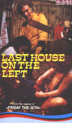 The Last House On The Left Video Cover 4