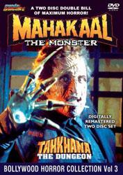 Mahakaal Video Cover