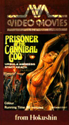 Mountain Of The Cannibal God Video Cover 4