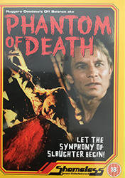Phantom of Death Video Cover 3