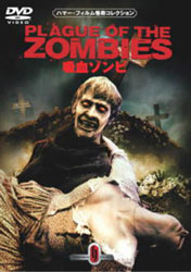 The Plague Of The Zombies Video Cover 3