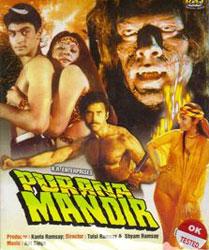Purana Mandir Video Cover