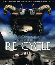 Re-Cycle Video Cover 1