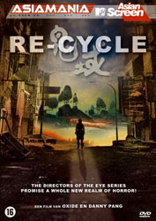 Re-Cycle Video Cover 3