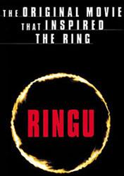 Ringu Video Cover 1