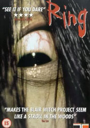 Ringu Video Cover 2
