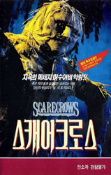 Scarecrows Video Cover 3