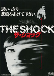 Schock Video Cover 3