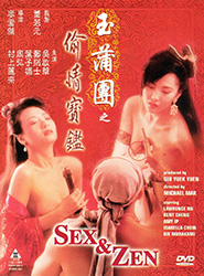 Sex And Zen Video Cover 1