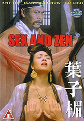 Sex And Zen Video Cover 3