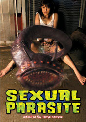 Sexual Parasite: Killer Pussy Video Cover