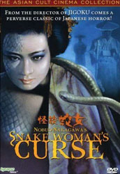 Snake Woman's Curse Video Cover