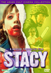 Stacy Video Cover 1