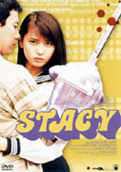 Stacy Video Cover 3