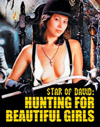 Star of David: Hunting for Beautiful Girls Video Cover 3