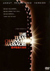 The Texas Chain Saw Massacre Video Cover 7