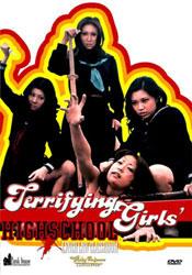 Terrifying Girls' High School: Lynch Law Classroom Video Cover