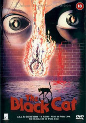 The Black Cat Video Cover 3