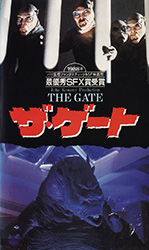 The Gate Video Cover 3