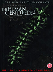 The Human Centipede II (Full Sequence) Video Cover 4