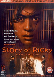 The Story of Ricky Video Cover 1