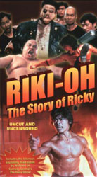 The Story of Ricky Video Cover 2