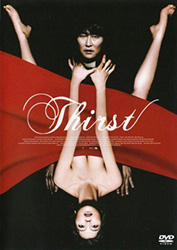 Thirst Video Cover 4