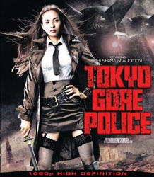 Tokyo Gore Police Video Cover 1