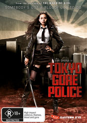 Tokyo Gore Police Video Cover 3