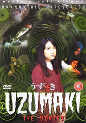 Uzumaki Video Cover 1