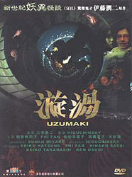 Uzumaki Video Cover 3