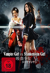 Vampire Girl vs. Frankenstein Girl Video Cover 2
