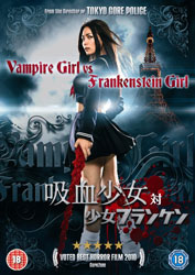 Vampire Girl vs. Frankenstein Girl Video Cover 5
