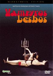 Vampyros Lesbos Video Cover 1