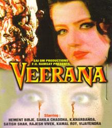 Veerana Video Cover 1