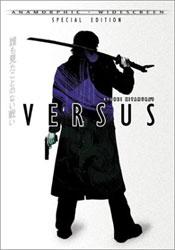Versus Video Cover