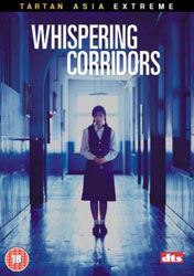 Whispering Corridors Video Cover 1